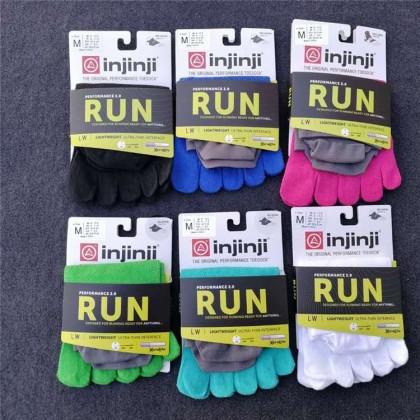 Injinji Performance 2.0 RUN LightWeight No Show Toe Socks- Teal