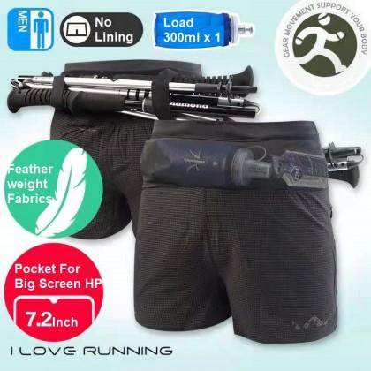 I Love Running Men's 5 inch Trail Shorts
