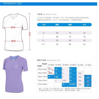 AONIJIE Women Quick Dry T Shirt Breathable Sports Wear
