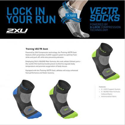 2XU MEN TRAINING RUNNING VECTR SOCKS