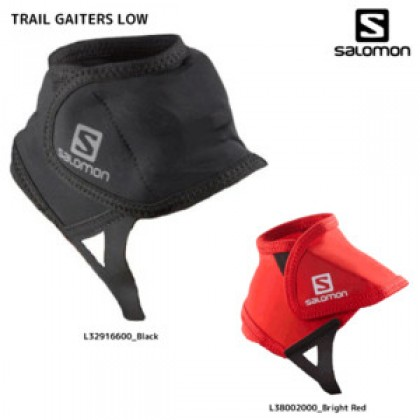 Salomon Low Trail Gaiters Unisex