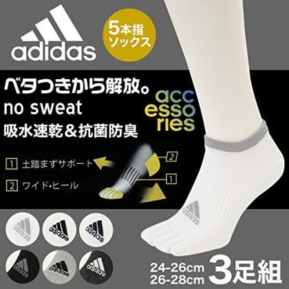 Adidas 5 finger Toe Socks