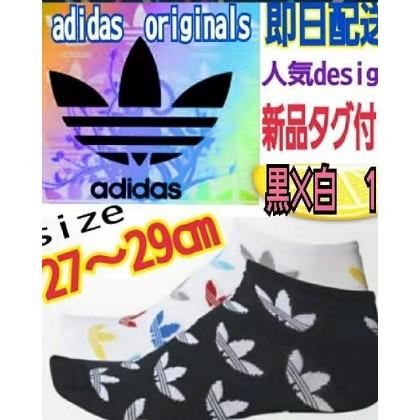 adidas originals - Trefoil Liner Socks 2 Pairs
