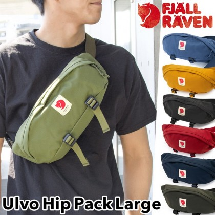 Authentic FJÄLLRÄVEN - Ulvö Hip Pack Large